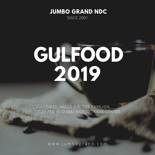 GULFOOD 2019 SCHEDULE IN DUBAI